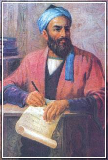 Великие астрологи прошлого. Аль-Бируни