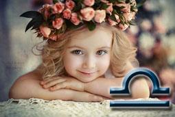 Детская астрология. Знак Весы