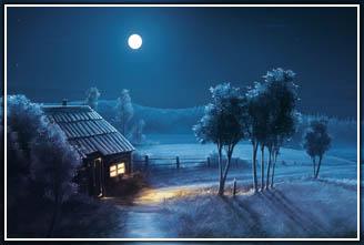 Мой дом - ... моя Луна