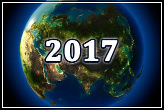 Астрологический прогноз на 2017 год