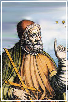 Великие астрологи прошлого. Птолемей
