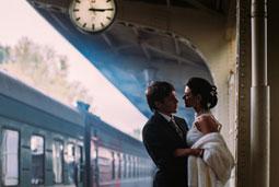 Расклад Вокзал для двоих